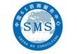 中国6S咨询服务中心