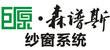 广东巨原纱窗有限公司