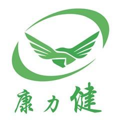 天津市康力健科技发展有限公司的一个部门