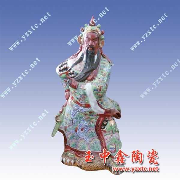 厂家高温烧制陶瓷雕塑
