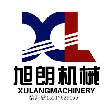 广州市旭朗机械设备厂