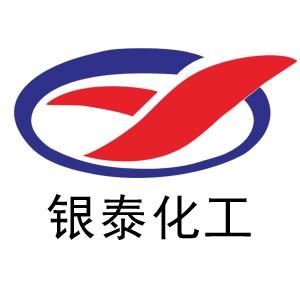 四川银泰精细化工有限责任公司