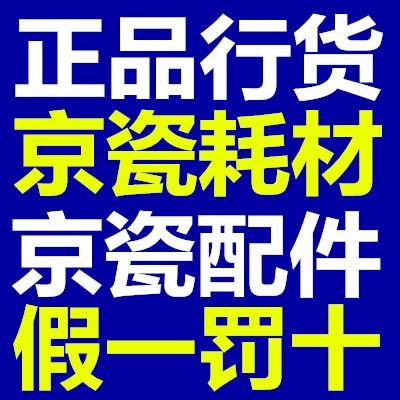 济南韬瑞信息科技有限公司