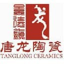 江西省景德镇市唐龙陶瓷有限公司业务部