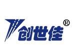 武汉索控节能技术设备研究所
