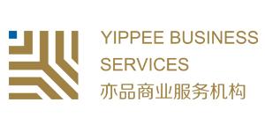 上海亦品文化传播有限公司
