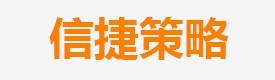 石家庄盈速商贸有限公司
