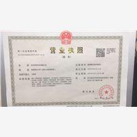 杭州拜思科技有限公司