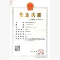 武汉市方�S食品有限公司