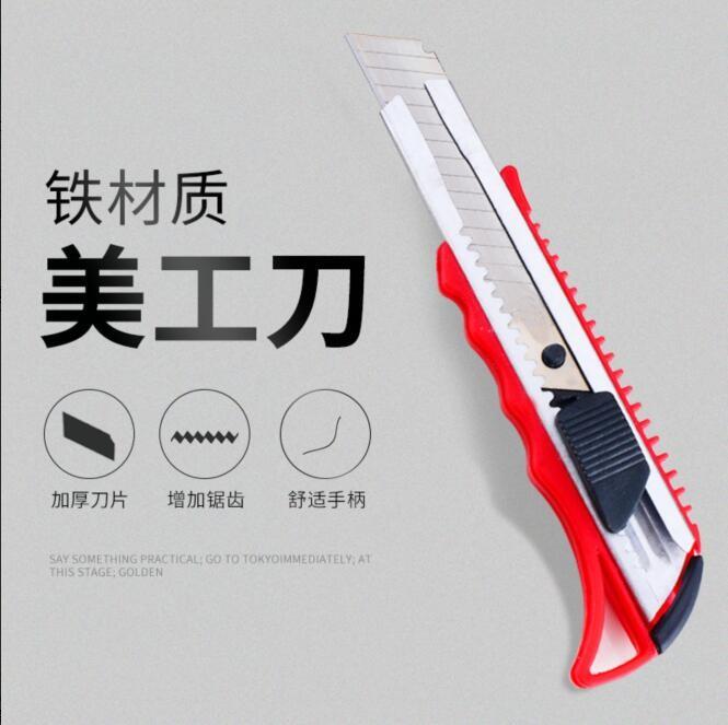 揭阳产业园磐东耐道塑料制品厂
