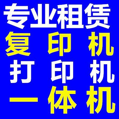 济南印之龙办公设备有限公 司